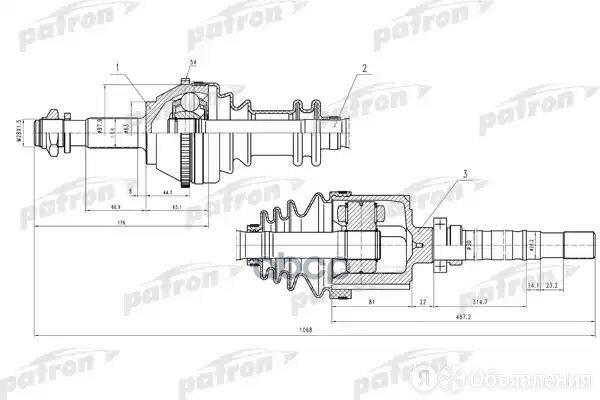 Полуось Прав Peugeot: J5, Citroen: C25,Fiat: Ducato 1.8-2.5td PATRON арт. PDS... по цене 6820₽ - Трансмиссия , фото 0
