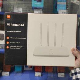 Проводные роутеры и коммутаторы - Xiaomi Mi Router 4A, 0