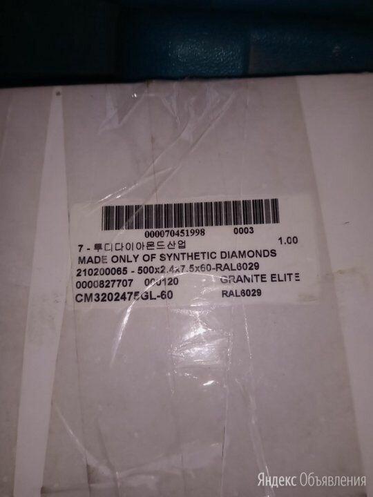 диск алмазный 500х2,4х7,5х60ral6029 по цене 13000₽ - Диски отрезные, фото 0