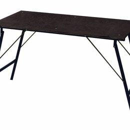 Столы и столики - Столик многофункциональный складной, 0