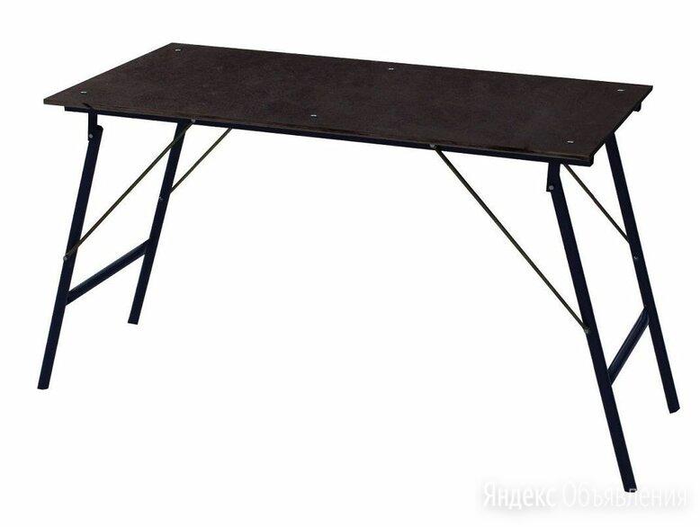 Столик многофункциональный складной по цене 2875₽ - Столы и столики, фото 0