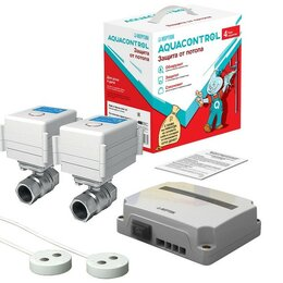 Комплектующие водоснабжения - Система контроля протечки воды, 0