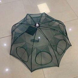 Аксессуары и комплектующие - Купить Раколовки зонтик, 0