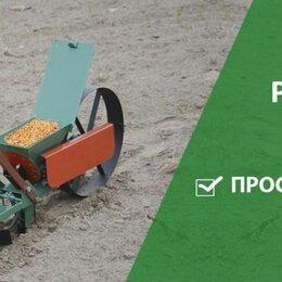 Сеялки для семян - Сеялка ручная механическая Слобожанка для высеивания семян и семечек, 0