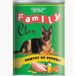 Корма  - CLAN FAMILY консервы д/собак 970г паштет из ягненка , 0