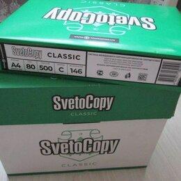 Бумага и пленка - Бумага svetocopy 500 л. 80 г/м2 а3 , 0