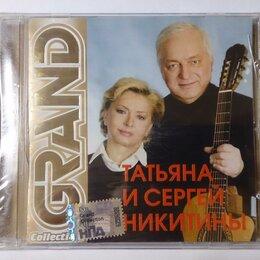Музыкальные CD и аудиокассеты - СД CD диски музыка поп новые лицензия, 0