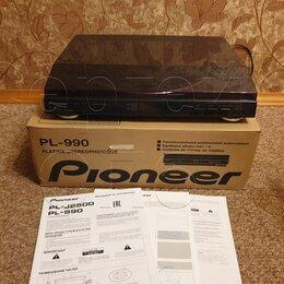 Проигрыватели виниловых дисков - Pioneer PL-990, 0