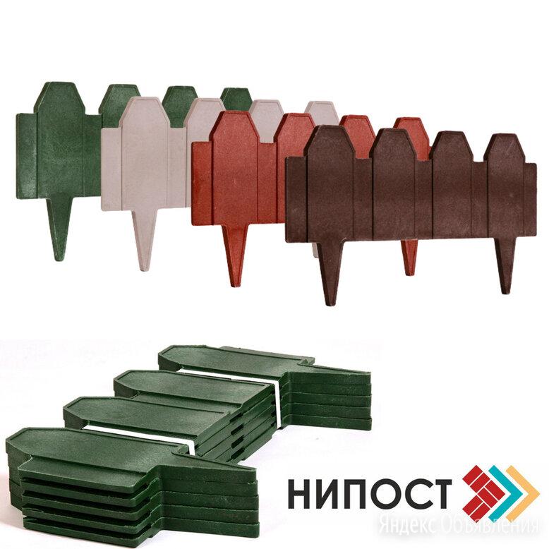 Садовое ограждение клумба Заборчик полимерпесчаный по цене 100₽ - Заборчики, сетки и бордюрные ленты, фото 0