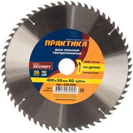 Для дисковых пил - Диск по дереву, ДСП ПРАКТИКА 030-580, 0