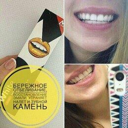 Зубная паста - Sklaer white отбеливающая зубная паста, 0