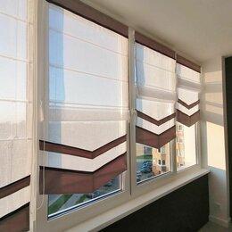 Римские и рулонные шторы - Римские шторы , 0
