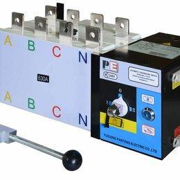 Блоки питания - Реверсивный рубильник SHIQ5-630/4P, 0