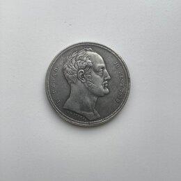 Монеты - Монета 1 1/2 рубля Николая I 1835 год (копия), 0