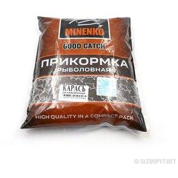 Прикормки - Прикормка Minenko Good Catch Зимняя (увлажненная) , 0