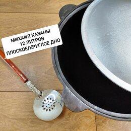 Казаны, тажины - Настоящий Узбекский чугунный казан 12 литров, 0
