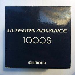 Катушки - Катушка рыболовная Shimano Ultegra Advance 1000S, 0