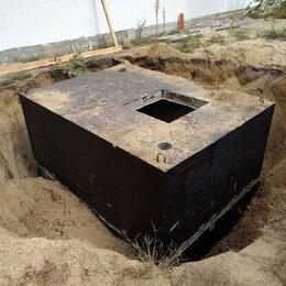 Архитектура, строительство и ремонт - Погреб монолитный ,смотровая яма, фундамент, строительство погреба, 0
