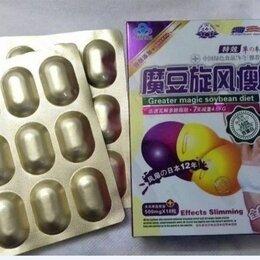 Средства для похудения и борьбы с целлюлитом - Волшебные бобы 36 капсул золотые блистеры, 0