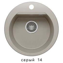 Кухонные мойки - Мойка врезная ATOL 460, 0