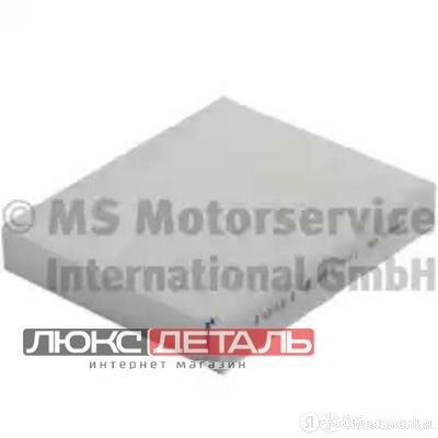 KOLBENSCHMIDT 50014574 Фильтр салона  по цене 538₽ - Отопление и кондиционирование , фото 0