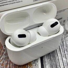 Наушники и Bluetooth-гарнитуры - Airpods pro Premium, 0