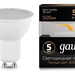 Лампочки - Лампа светодиодная Gauss 1015 GU10 5Вт 2700K 101506105-D, 0