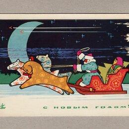 Открытки - Открытка СССР Новый год 1964 Лесегри чистая Дед Мороз тройка космос, 0