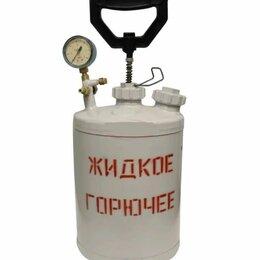 Производственно-техническое оборудование - Бачок бг-03 с манометром для жидкого горючего, 0