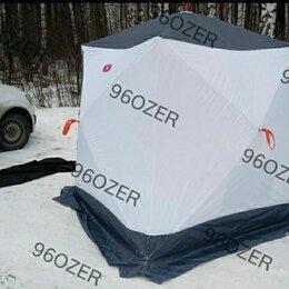 Палатки - Медведь палатка куб 2 местная трехслойная, 0