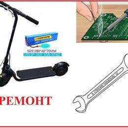 Аксессуары и запчасти - Аккумулятор Электросамоката kugoo s3 (батарея), 0