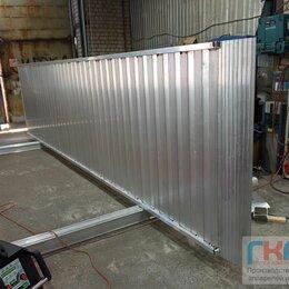 Производство - Производство алюминиевых аппарелей , 0
