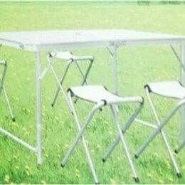 Походная мебель - Стол складной 120*60*70см (алюм d=25*1мм) + 4 стула (алюм.d=18мм) оксфорд600D..., 0