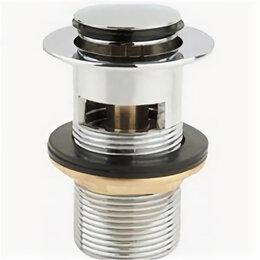 Комплектующие - Донный клапан BelBagno с системой Клик-клак с переливом хром BB-PCU-06-CRM, 0
