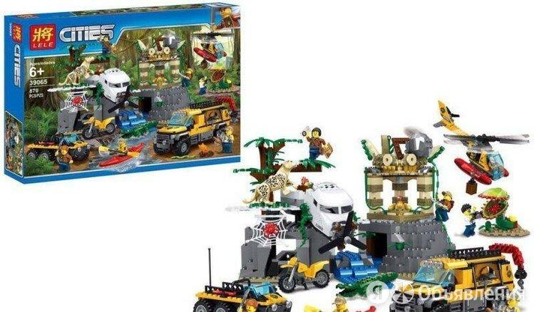 "Лего cities 39065 ""База исследователей джунглей"" по цене 2600₽ - Машинки и техника, фото 0"