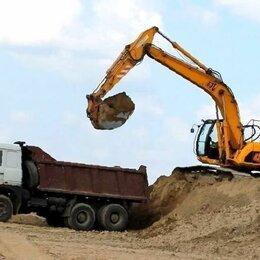 Строительные смеси и сыпучие материалы - Песок строительный. Щебень гранитный., 0