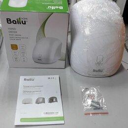 Прочая техника - НОВАЯ Сушилка для рук Ballu BAHD-2000DM 2000 Вт , 0