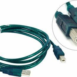 Компьютерные кабели, разъемы, переходники - Кабель Usb 2.0 Am-bm (для принтера, сканера, МФУ), 0