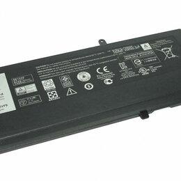 Ручные секаторы, высоторезы, сучкорезы - Батарея для Dell Inspiron 13-7348 оригинал v.2, 0
