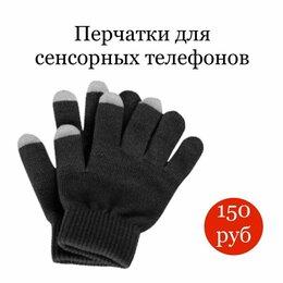 Перчатки и варежки - Фаберлик перчатки сенсорные мужские черные, 0