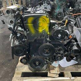Двигатель и топливная система  - Двигатель Hyundai Elantra 2.0i 137-143 л/с G4GC, 0
