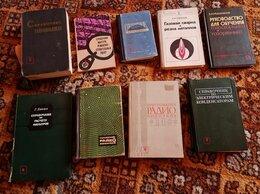 Техническая литература - Книги по радиотехнике, строительству, 0