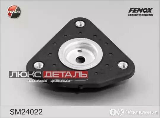 FENOX SM24022 Опора амортизаторной стойки  по цене 711₽ - Подвеска и рулевое управление , фото 0