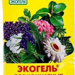 Удобрения - Удобрение Экогель для комнатных растений 20 мл., 0