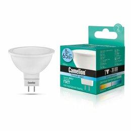 Лампочки - Светодиодные лампы Camelion Лампа светодиодная LED8-S108/845/GU5.3 8Вт 4500К ..., 0