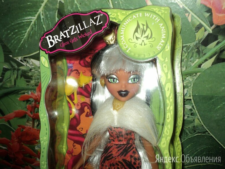 Кукла Bratzillaz - Сашабэлла по цене 4000₽ - Куклы и пупсы, фото 0