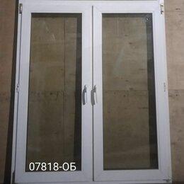 Готовые конструкции - Пластиковое окно (б/у) 1560(в)х1320(ш), 0