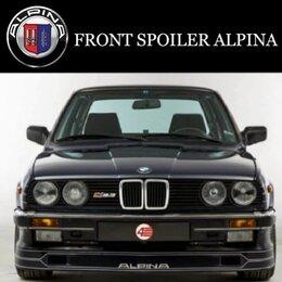 Транспорт на запчасти - Bmw e30 alpina frontspoiler, 0