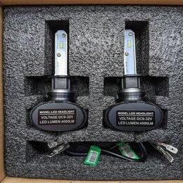 Электрика и свет - Светодиодная лампа S1 H1 (2 шт), 0
