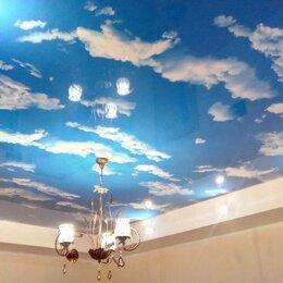 Потолки и комплектующие - Глянцевый потолок облака с установкой и профилем, 0